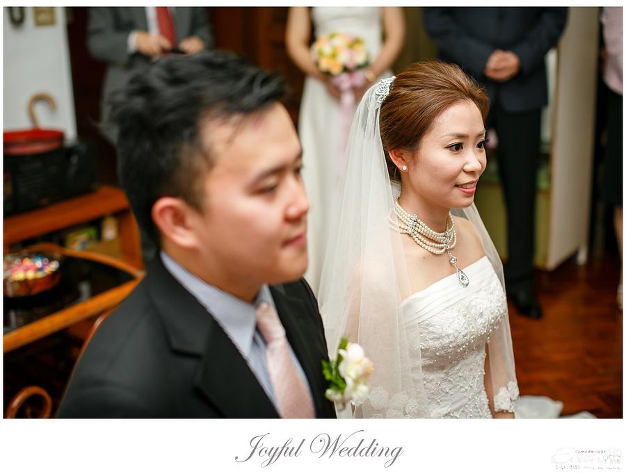世貿三三 婚禮記錄 小朱爸_0050