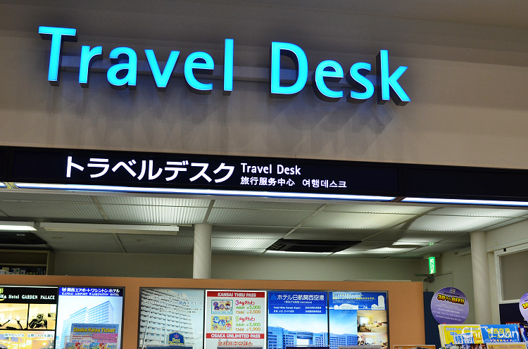 KAA Travel Desk02.jpg