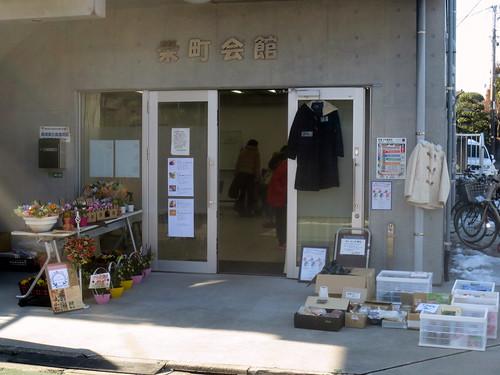 ヨウキナ・マーケット(江古田)