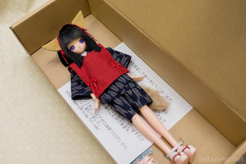 DollShow36-DSC_0854