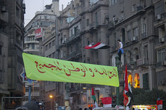 Religion is to God and a nation is for all #Tahrir