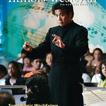 11 -- Conductor Sung Jin Hong '97 has a dynamic presence, with just the right intensity to make him a perfect cover subject. However, the photo's original beige-wall background did not seem like a worthy match, inspiring us to drop in the graphic background that symbolized the excitement of Hong's One World Symphony.