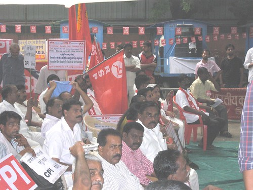 RSP Revolutionary Socialist Party, CPI, CPI(M), AIFB Left Parties Dharna at Delhi Jantar Mandhir on 30.07.2012 to 03.08.2012 Tamilnadu State Secretary Photos  (47) by Dr.A.Ravindranathkennedy M.D(Acu)