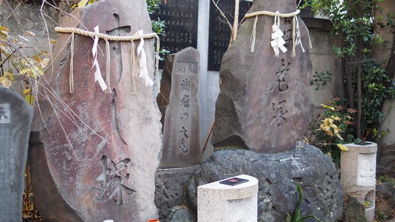 Tokyo Honeymoon 2013_day02_032