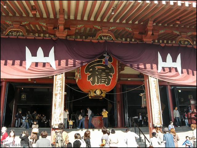Senso-ji Hondo
