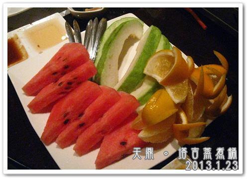 130123-飯後來一盤水果拚盤