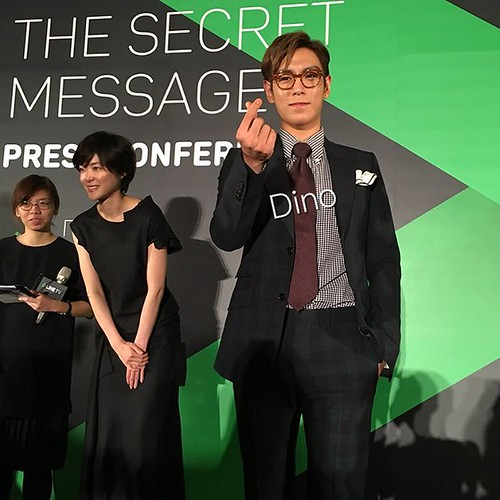 TOP Press Conference Taiwan The Secret Message 2015-11-06 1