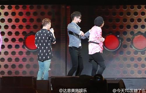 BIGBANG Guangzhou FM Day 1 2016-07-07 TOP (12)