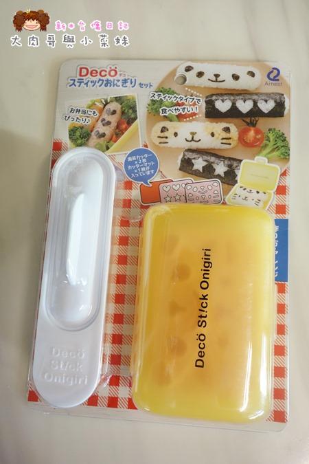 Arnest Deco可愛棒飯糰手做模型 (13).JPG