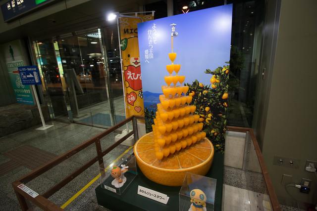 20151004-石槌山-1270.jpg