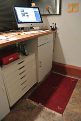 Rug at workstation