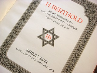 Berthold Hebrew type specimen book (Berlin, 1924)
