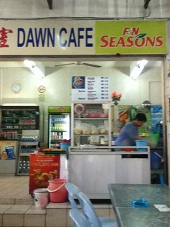 Noodle Shop, Kuching