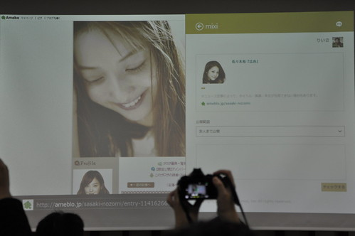 Windows8 Social Application_018