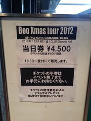 Boo X'mas 名古屋クラブダイヤモンドホール