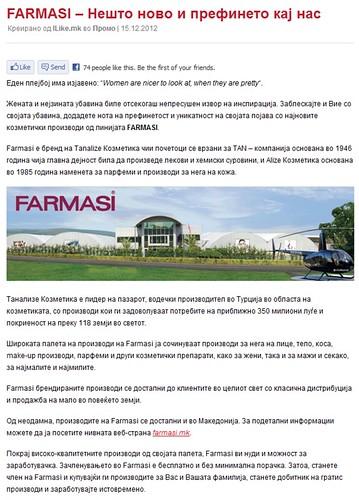 FARMASI – Нешто Ново и Префинето кај Нас