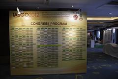 議程表 @ IASGO 2012