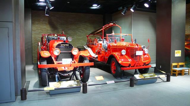 東京消防博物館