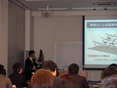20121225日本バイオマテリアル学会 北陸若手研究発表会