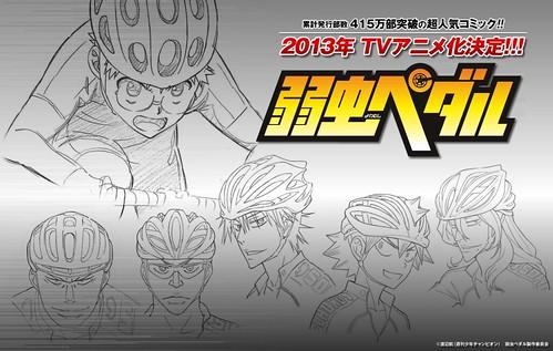121227(3) - 唯有強者才能生存的世界、漫畫家「渡邊航」競速自行車作品《弱虫ペダル》(飆速宅男)將播出電視動畫版!