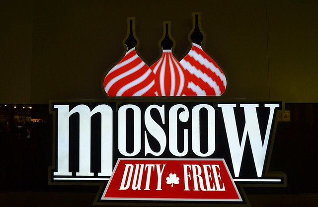 moscow duty free