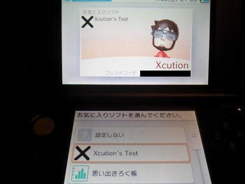 Xcution_Test