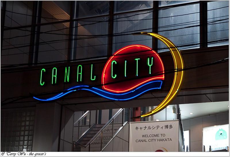櫛田神社&川端商店街&博多運河城拉麵競技場   (34)