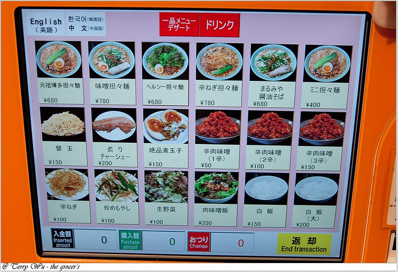 櫛田神社&川端商店街&博多運河城拉麵競技場   (26)