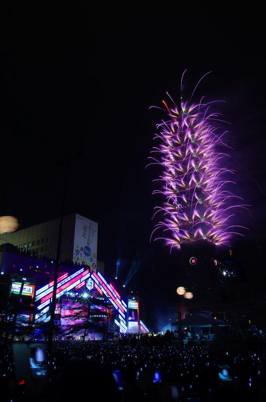 2013 台北最high新年城 101花火