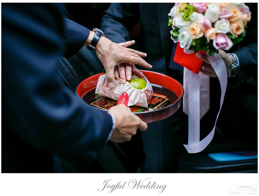世貿三三 婚禮記錄 小朱爸_0015