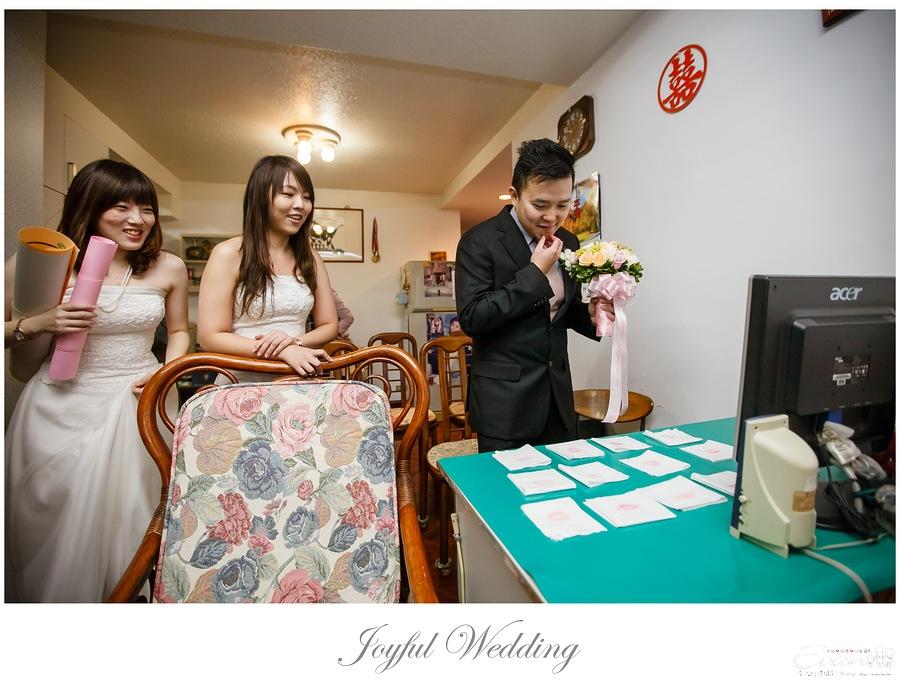 世貿三三 婚禮記錄 小朱爸_0023