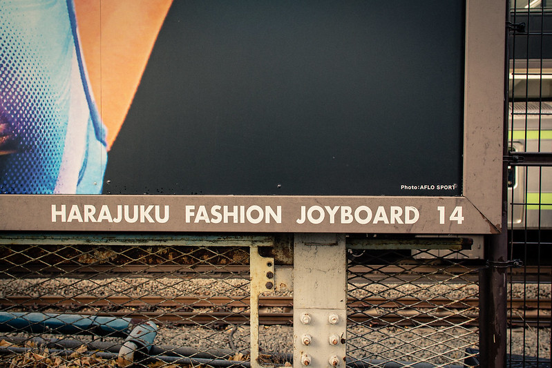 20121228-Tokyo-2012-32