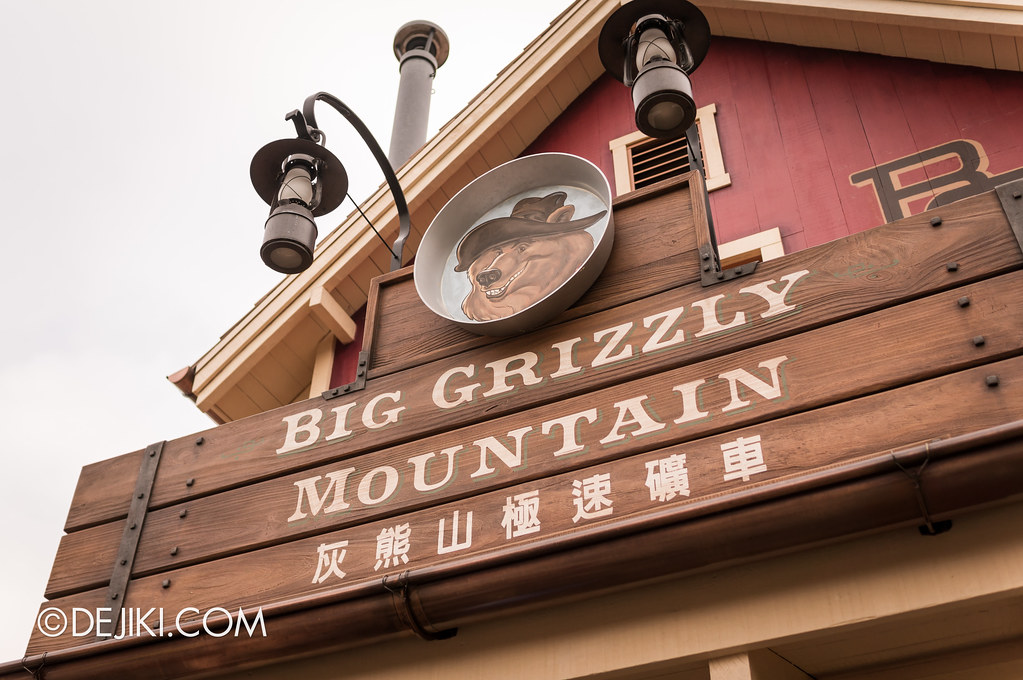 Big Grizzly Mountain - sign