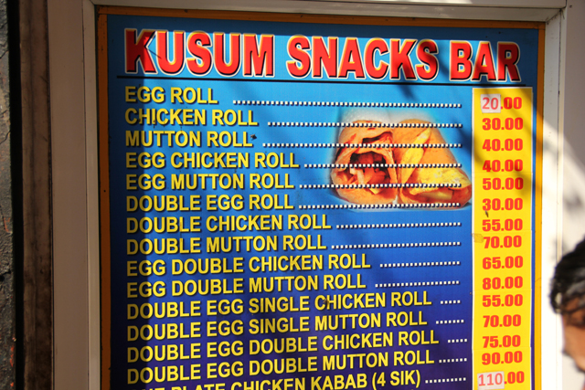 Kusum Rolls and Kebabs - Snacks Bar