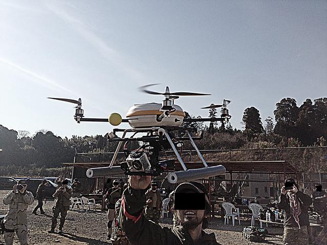 zenkaicopter