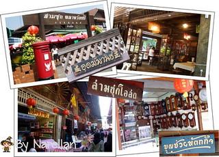Saraburi guide_031
