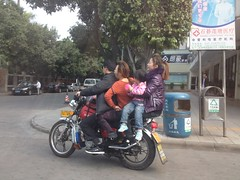 Economy Travel, Chinese Style!