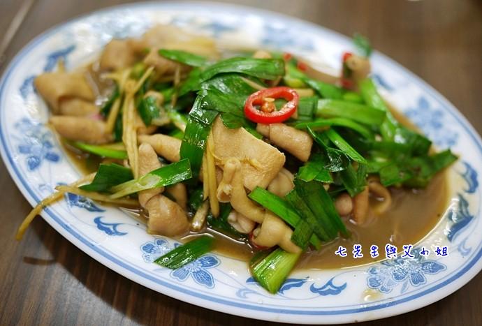 7 炒鴨腸