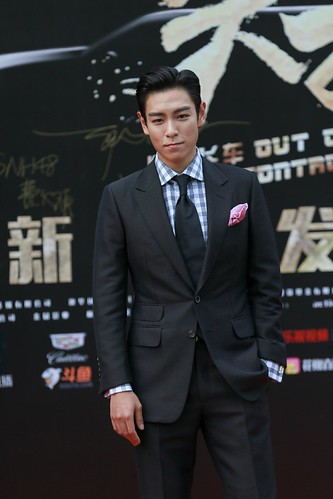 TOP Shanghai Press Con OUT OF CONTROL 2016-06-14 (36)