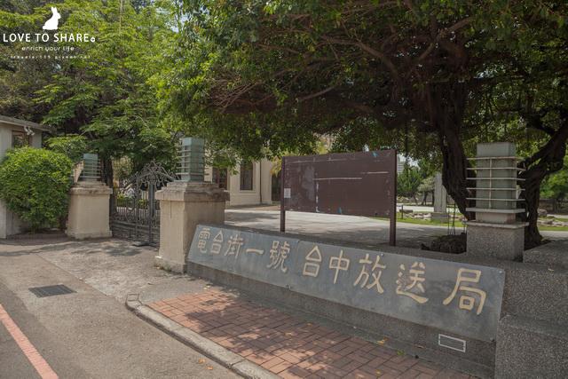 [台中一日遊行程推薦]悠閒都市-你也許不知道的中台灣文青一日遊