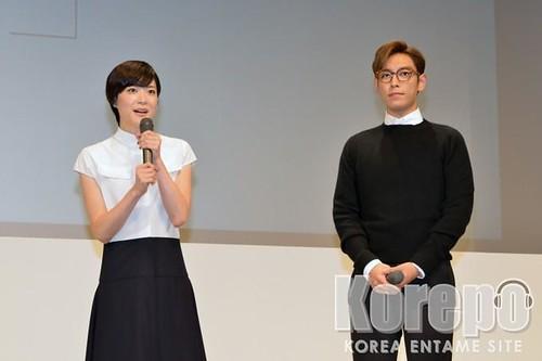 TOP - Secret Message Tokyo Première - 02nov2015 - Korepo - 31