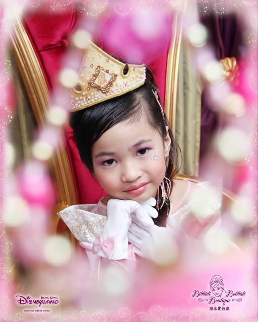 HKDL,63744,12-12-2012
