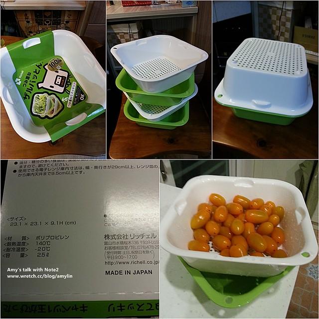 洗菜濾水籃