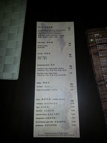 20121208_200621