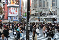 Shibuya Crossing -- Ready, Set, SCRAMBLE!! by Chris & Kelly