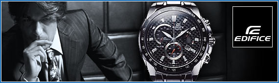 Casio EDIFICE banner
