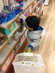 100円ショップでお買い物 2012/12/23