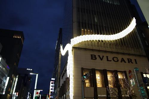 Bulgari building in Ginza