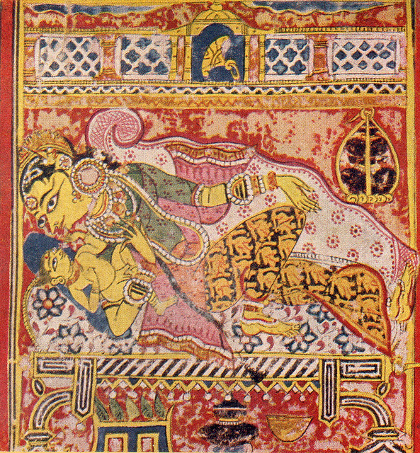 Jaina Miniature Paintings from Western India 06