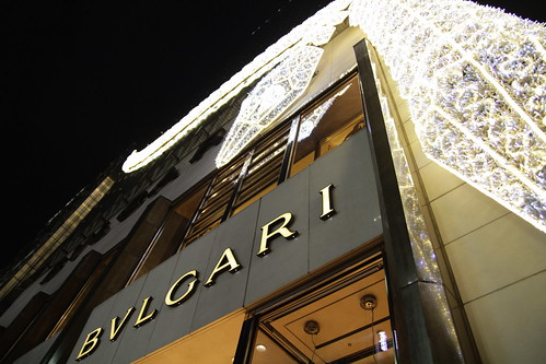 Close-up of Ginza Bulgari building